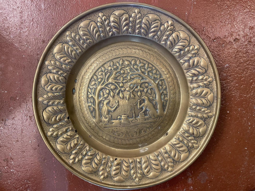 Decorative Hanging Brass Plate