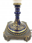 ANTIQUE BLUE SEVRES STYLE PORCELAIN TABLE LAMP, FRANCE, 19TH CENTURY