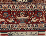 A FINE ISFAHAN SEIRAFIAN RUG BY BAGHER SEIRAFIAN