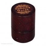 Medicine Glass in Leather Case