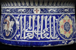 A late 19th century Mamluk style ceramic basin, attributed to Collinot & Cie