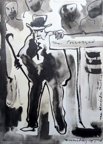 'The Possessed', 1985