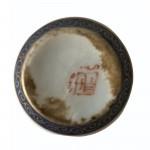 Circa 1900 French Sampson porcelain trinket pot