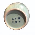 Chinese celadon-glazed vase, circa 1850