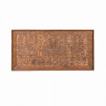A  rectangular ceremonial Agba table with intricately carved decoration