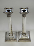 PAIR VINTAGE SILVER CANDLESTICKS / CANDLE HOLDERS LONDON 1954