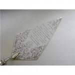 Victorian Antique Solid Silver Trowel London 1851 (Cake / Pie Slice)