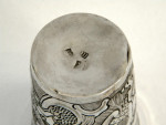 ANTIQUE RUSSIAN SOLID SILVER BEAKER / CUP MOSCOW 1768