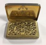 ANTIQUE VICTORIAN SILVER CASTLE TOP VINAIGRETTE BIRMINGHAM 1838