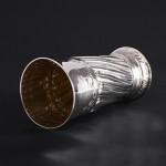 Fluted silver vase