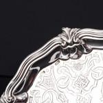 """8"""" Victorian silver salver"""