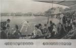 MCC Australia v England Cricket Photogravure