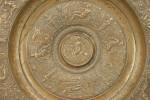 Wimbledon Ladies Trophy, Rosewater Dish