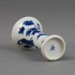 Miniature Beaker Vase
