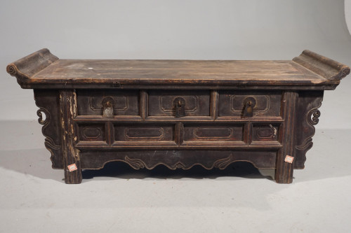 An Attractive Late 19th Century Elm Alter Table