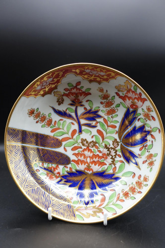 A Beautifully Gilded Early 18th Century Saucer Dish