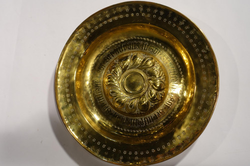 A Late 17th Early / 18th Century Alms Dish