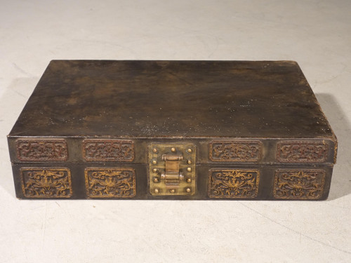 An Attractive Early 20th Century Oriental Travelling Case