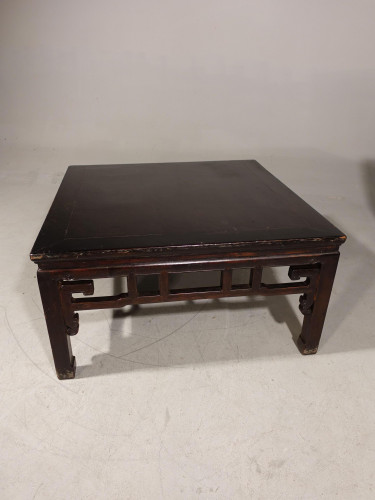 A Late 19th Century Square Sectioned Low Coffee Table